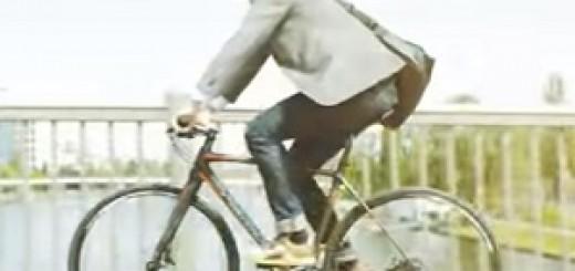 merida_bikes