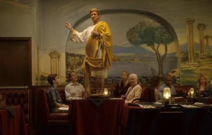 GEICO Julius Caesar Commercial