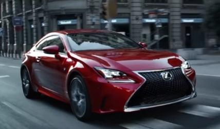 Lexus RC Commercial