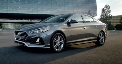 2018 Hyundai Sonata Commercial