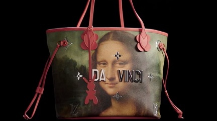 Louis Vuitton Da Vinci Bag - Mona Lisa