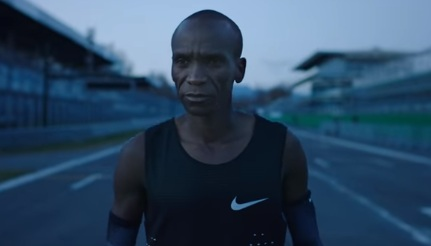 Nike Breaking2 Marathon Commercial