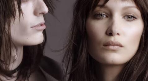 Bella Hadid - NARS Commercial