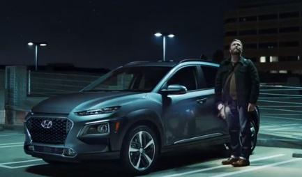 Hyundai Kona Commercial