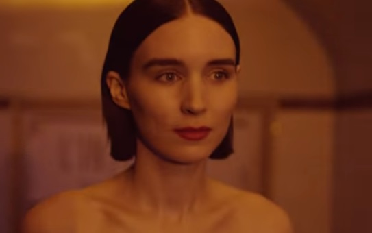 Givenchy Interdit Commercial - Actress Rooney Mara
