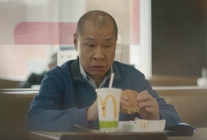 McDonald's Canada Spicy Jalapeño Commercial