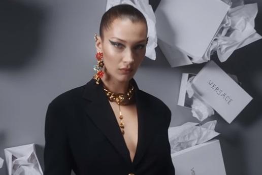 Versace Bella Hadid Commercial