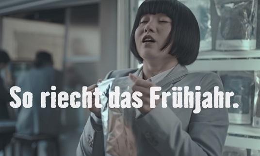 Hornbach Werbung Mädchen - So Riecht Das Frühjahr