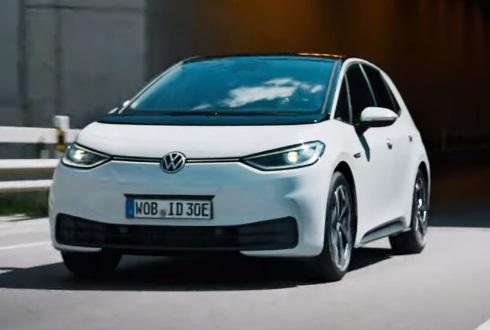 Volkswagen ID.3 Commercial