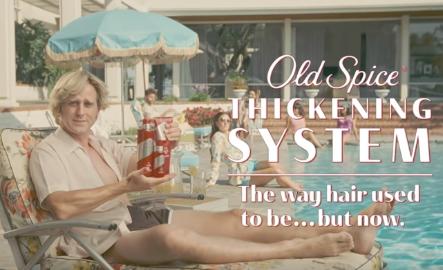 Old Spice Thickening System Blonde Man Commercial