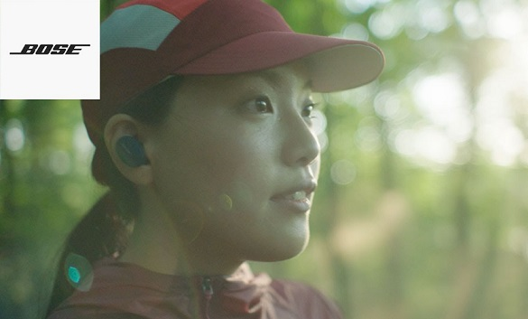 Bose Sport Earbuds Commercial Actress
