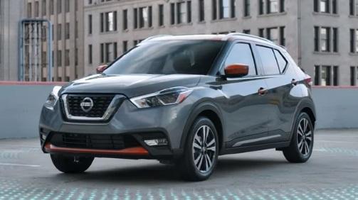 Nissan Kicks Commercial Song